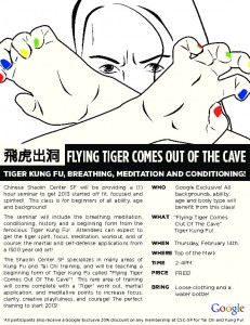 0_tigerfu (1).pdf