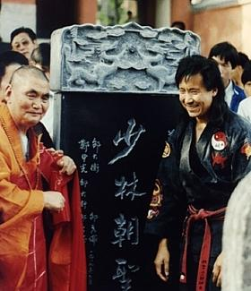 Grandmaster Sin Kwang The at the Shaolin Temple